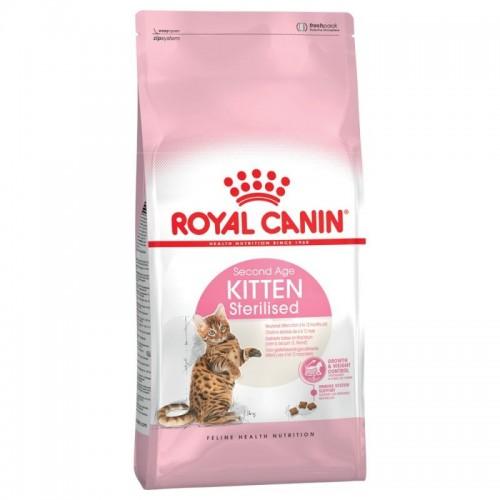 Royal Canin Kitten Sterilised суха храна 2kg