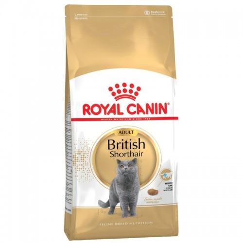 Royal Canin British Shorthair Adult суха храна 2kg