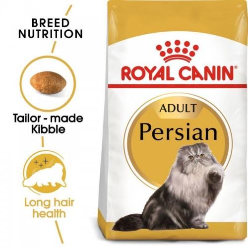 Royal Canin Food FBN Persian 2kg