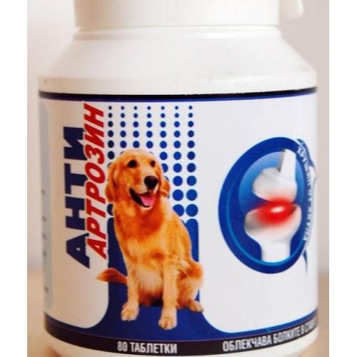 golashpharma AntiArtrozin