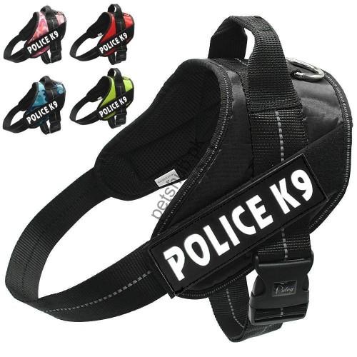 POLICE K9 XXL