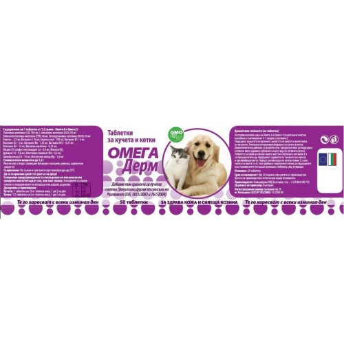 golashpharma Omega Derm