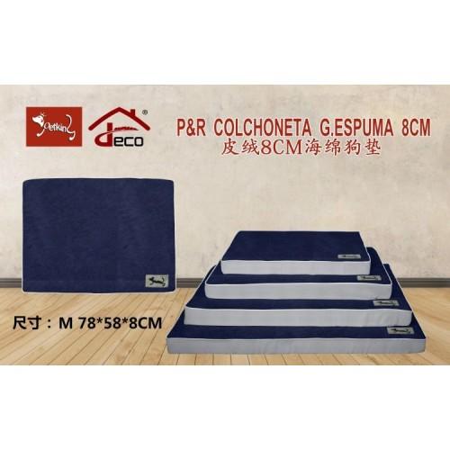 decocasa DOG mattress FOAM