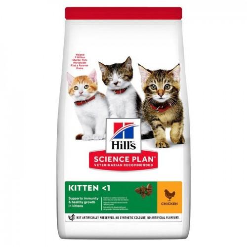 Hill's Pet Nutrition Kitten Chicken 1,5kg