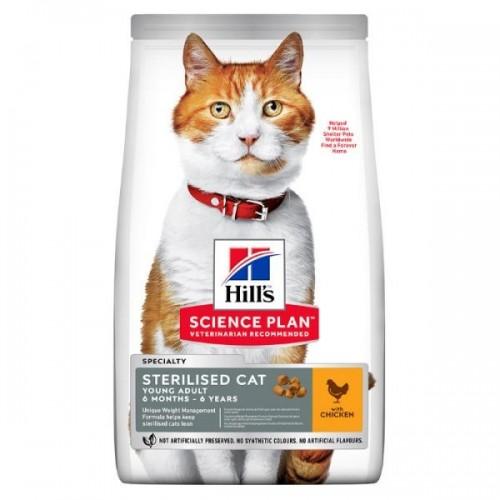 Hill's Pet Nutrition Sterilised Adult Chicken 1,5kg