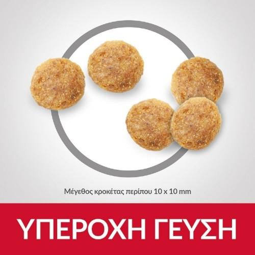 Sterilised Adult Chicken 1,5kg